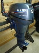 Лодочный мотор Yamaha F8 БУ