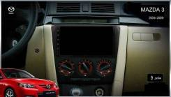 Магнитола Mazda 3 '03-08г.