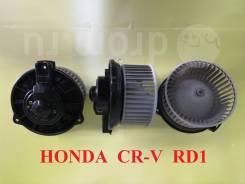 Мотор вентилятора печки. Honda: Prelude, Orthia, CR-V, Ascot, S-MX, Life, Domani, Shuttle, Stepwgn, Odyssey F22A, F22A1, F22B, H22A, H22A1, H22A4, B18...