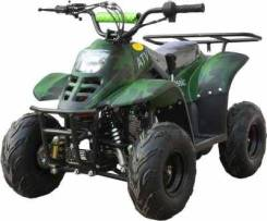 Avantis ATV 6 50, 2020