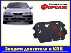 Защита двигателя Toyota Avensis / Toyota Caldina / Toyota Ipsum