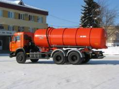 Коммаш КО-505Б, 2020