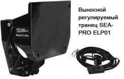 Транец с электроподъемом выносной +18см для моторов до 110кг
