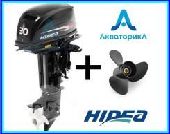 Лодочный мотор Hidea 30 FHS Акция! Управление румпельное!