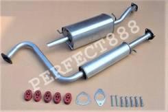 Новый глушитель (комплект) Daewoo Lanos 1997-2000 1.3 1.5 1.6 Хэтчбек