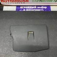 Крышка блока предохранителей Toyota Auris (2006>)