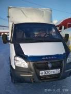 ГАЗ ГАЗель Бизнес 27055, 2010
