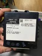 Блок управления Smart KEY Toyota Auris E15 2006-2012