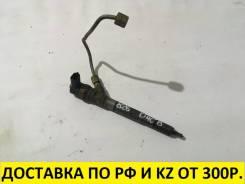 Форсунка дизельная Hyundai/KIA D4CB J0826