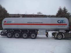 GT7 ППЦТ-48. Газовоз , 23 020кг.