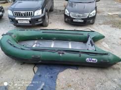 """Лодка ПВХ """"SVAT"""""""