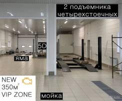 Требуется Автослесарь / Автомеханик / Мастер сход-развал