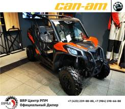 BRP Can-Am Maverick Trail DPS. исправен, есть псм\птс, без пробега