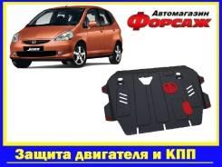 Защита двигателя Honda Fit