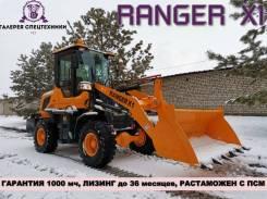 Ranger X1, 2019