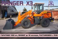 Ranger X3, 2019