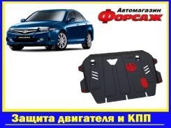 Защита двигателя Honda Accord