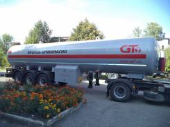 GT7 ППЦТ-45. Газовоз , 22 000кг.