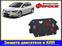 Защита двигателя Honda Civic