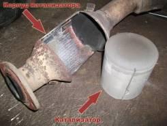Куплю(покупаем) катализатор автокатализаторы б/у любой железные 50000р