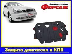 Защита двигателя. ЗАЗ Ланос ЗАЗ Шанс Chevrolet Lanos, T100 A15SMS, F14D4, MEMZ307