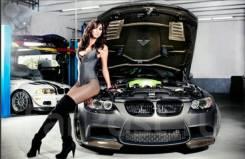 Компьютереая диагностика, ремонт BMW