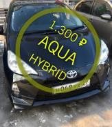 Автоаренда Toyota AQUA