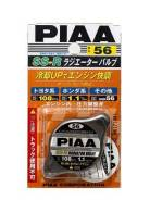 Крышка радиатора PIAA SS-R 56 108kpa, 1.1 kg/cm2 Япония