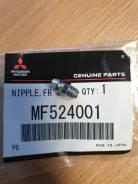 Продам тавотницу прямую MMC MF524001(Япония)