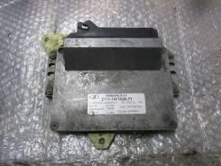 Блок управления двигателем ВАЗ 2111-1411020-71