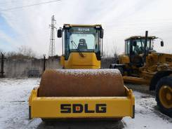 SDLG RS7120, 2020