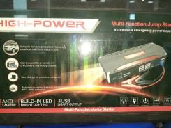 Продам Пускозарядное Устройство High-Power(16800mah)