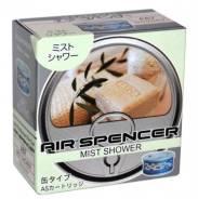 """Ароматизатор воздуха на панель меловой """"Eikosha"""" A-67 MIST Shower"""