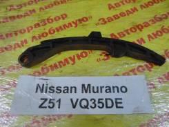 Башмак натяжителя Nissan Murano Nissan Murano 2009