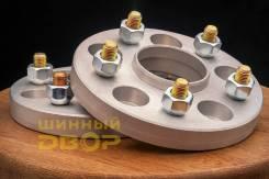 Проставки колесные для увеличения вылета 2 см 5*114,3 ЦО 64,1 Хонда