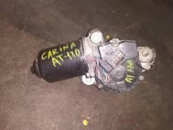 Моторчик дворников Toyota Carina AT170