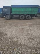Зерновоз КамАЗ 5320+прицеп гкб8350