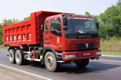 Доставка сыпучих грузов 18 куб