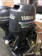 Yamaha. 50,00л.с., 4-тактный, бензиновый, нога L (508 мм), 2007 год