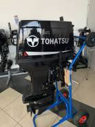 Tohatsu M50D2EPOS