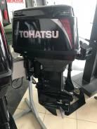 Tohatsu M50D2Eptos
