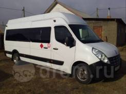 Renault Master. Рено Мастер, Турист. 2014., 17 мест