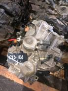АКПП JF405E для Daewoo Matiz 0.8 Контрактная