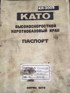 Кран КАТО KR-30 на запчасти
