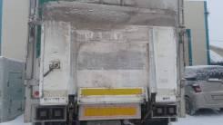 Аппарель(гидроборт) с японского 5-тонника