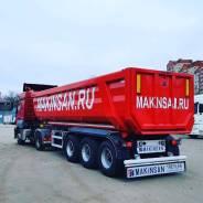 Makinsan, 2019