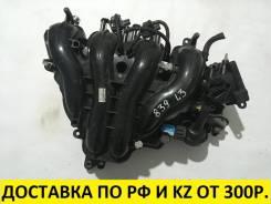 Коллектор впускной. Mazda: Atenza, Premacy, Mazda6, MPV, Axela, Biante L3VE
