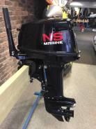 Продам лодочный мотор nissan marine 9.9