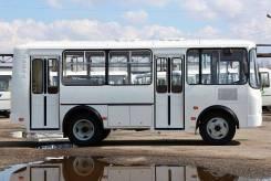 ПАЗ 320530-04. Автобус ПАЗ 53054, 25 мест