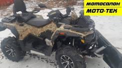 Квадроцикл STELS ATV 850 GUEPARD Trophy Pro Сamo EPS, Оф.дилер Мото-тех, 2020